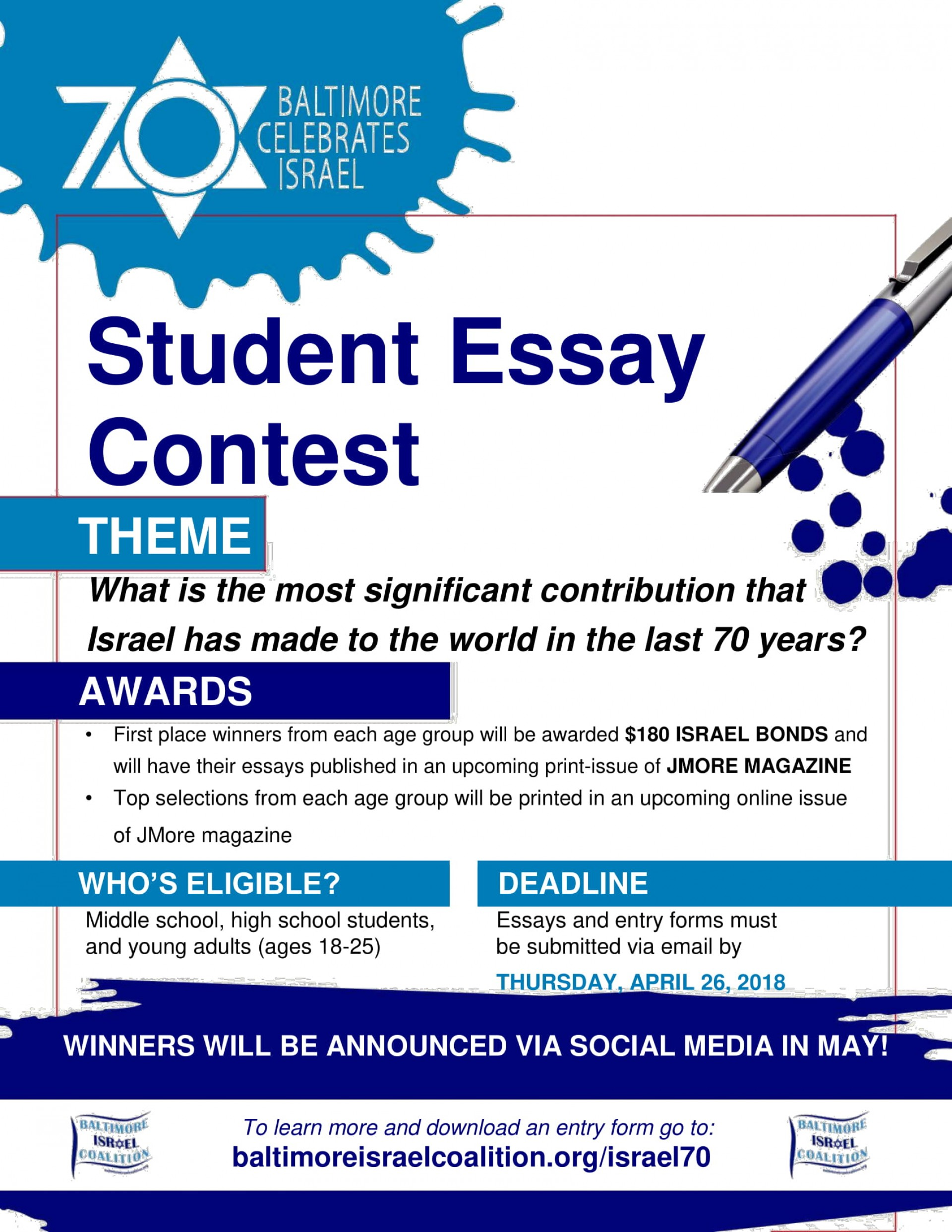 essay contest rules