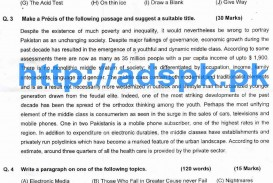 006 Determination Essay Latest Govt Jobs Pms Papers English Precise Composition Compulsory Provincial Management Service Must Prepare Now By Ppsc Lahore Pakistan Paper Remarkable Conclusion Sample