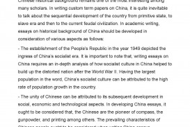 006 Essay Example Chinese Amazing Language Writing Letter Format Topics