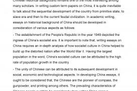 006 Essay Example Chinese Amazing Art Topics Vce Formats Sheet