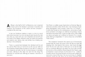 006 Essay Example For September 11th Memorial Installation  Stupendous 911 Dispatcher Fahrenheit Writing