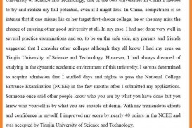 006 Essay Example I Believe Essays Impressive This Examples College Rubric Format