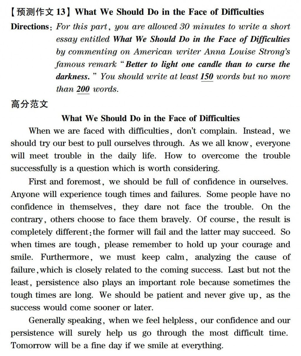 006 Essay Example Never Give Up Aring Shy Ccedil Ordm Sect College About Being Unbelievable Title In English Large