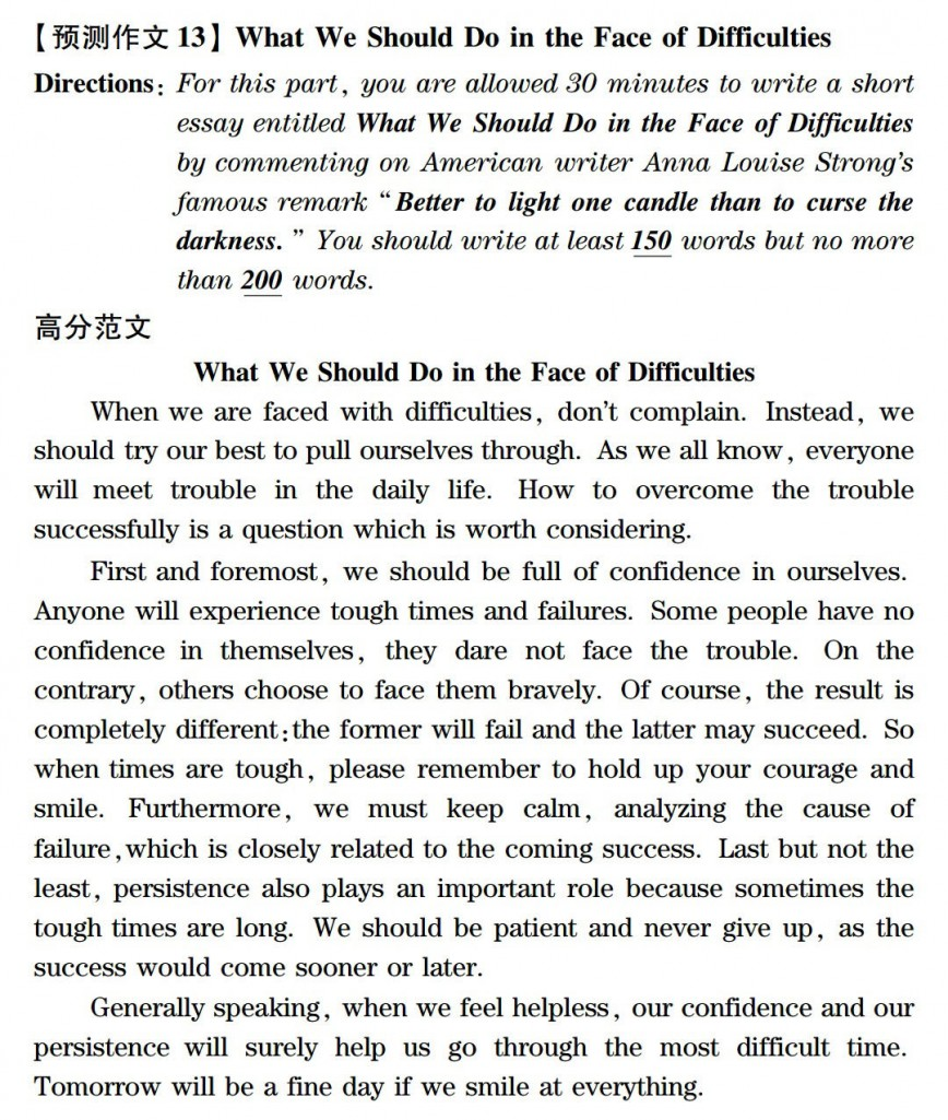 006 Essay Example Never Give Up Aring Shy Ccedil Ordm Sect College About Being Unbelievable In Hindi Title