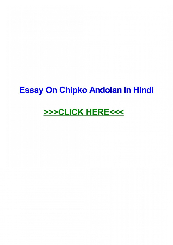 006 Essay Example Page 1 Chipko Imposing Movement In Kannada Language Hindi Andolan 1920