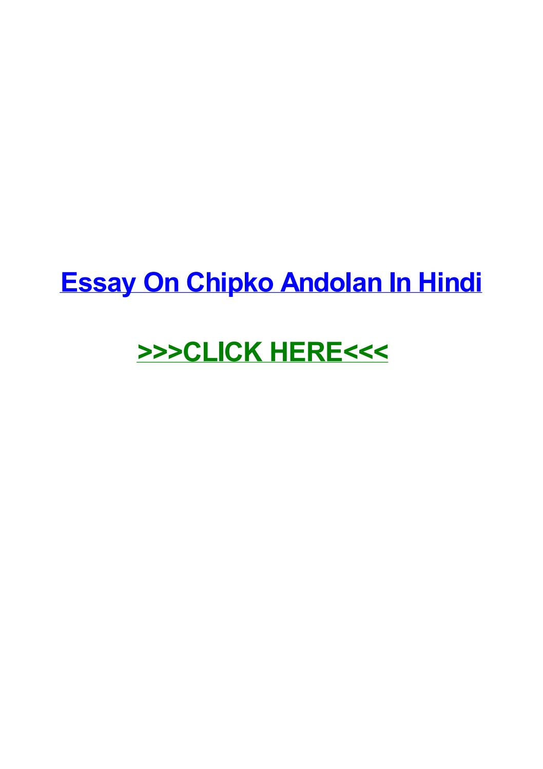 006 Essay Example Page 1 Chipko Imposing Movement In Kannada Language Hindi Andolan Full