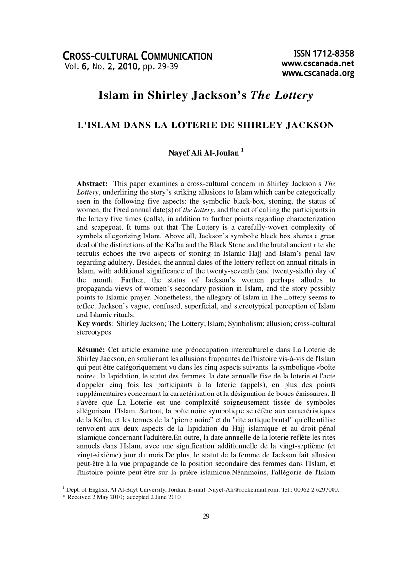 essay example shirley jackson the lottery  thatsnotus  essay example shirley jackson the lottery