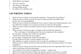 006 Essay Example Subjects Topics To Write About Arguable Good L Astounding For High School Prompts Toefl Pdf 320