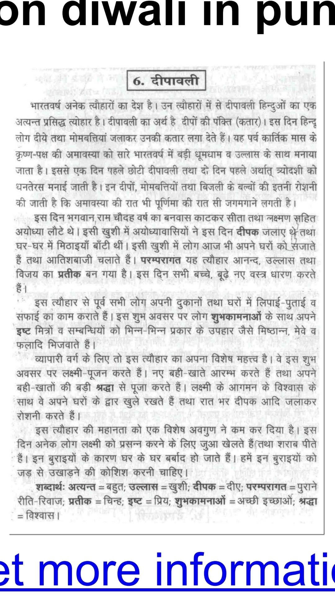 Incredible Essay On Diwali Thatsnotus