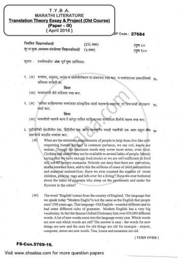 006 Essay Translation University Of Mumbai Bachelor Theory Project Bhashantar Rupantar Anuwad Ani Nibhanda Lekhan Tyba Marathi Yearly Pattern 3rd Year 2015 2f5542c8beffe4995a209 Stupendous Transitions In Spanish Transition Between Paragraphs 360