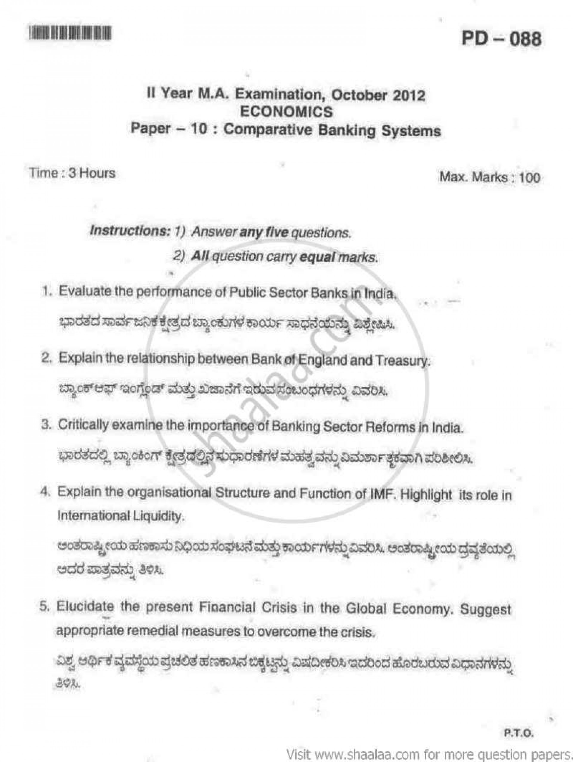 006 Essays Spanish Essay In Page Writing An Tips India October Arts Economics Ma Part Comparative Banking Systems Bangalore Univers Write Your How To About Yourself Phrases Google What Imposing Is English From Called 1920