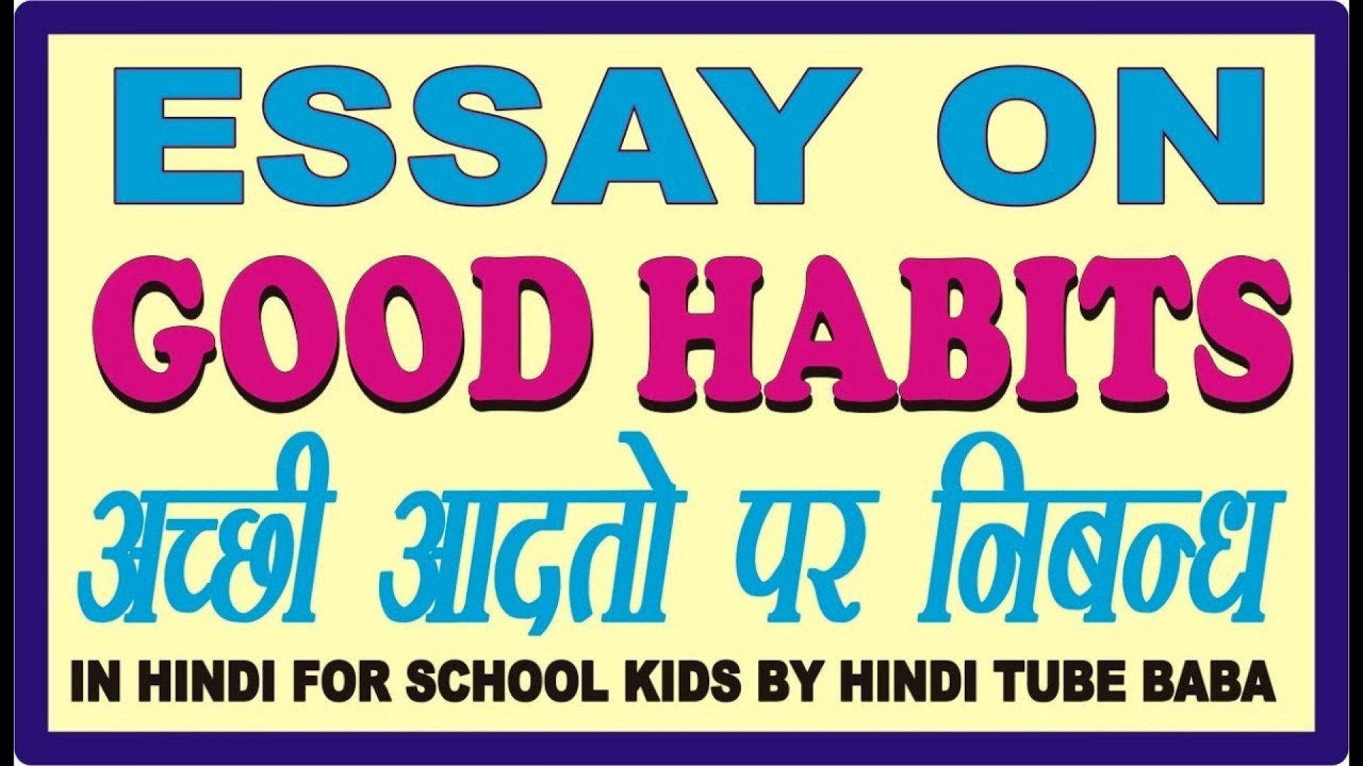 006 Good Habits Essay In Hindi Maxresdefault Exceptional Food Habit 1920