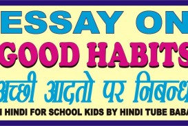 006 Good Habits Essay In Hindi Maxresdefault Exceptional Food Habit 320