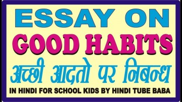 006 Good Habits Essay In Hindi Maxresdefault Exceptional Food Habit 360