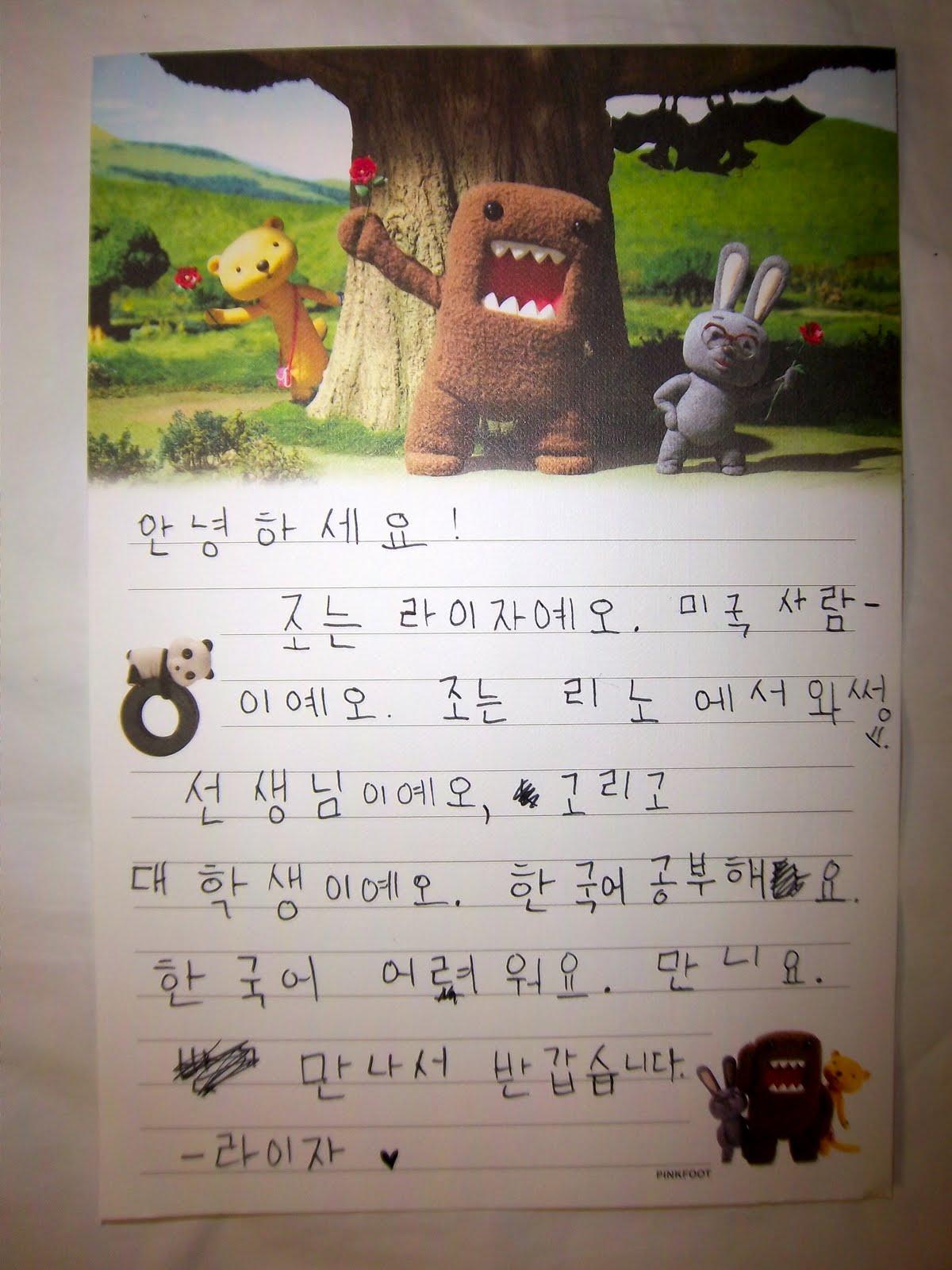006 Korean Essay 100 0669 Jpg Stirring Examples About Myself Contest Full