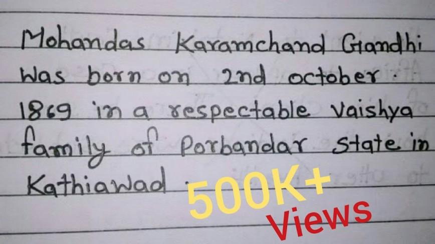 006 Mahatma Gandhi Essay Example Magnificent My Favourite Leader In English Pdf Katturai Tamil Download Marathi