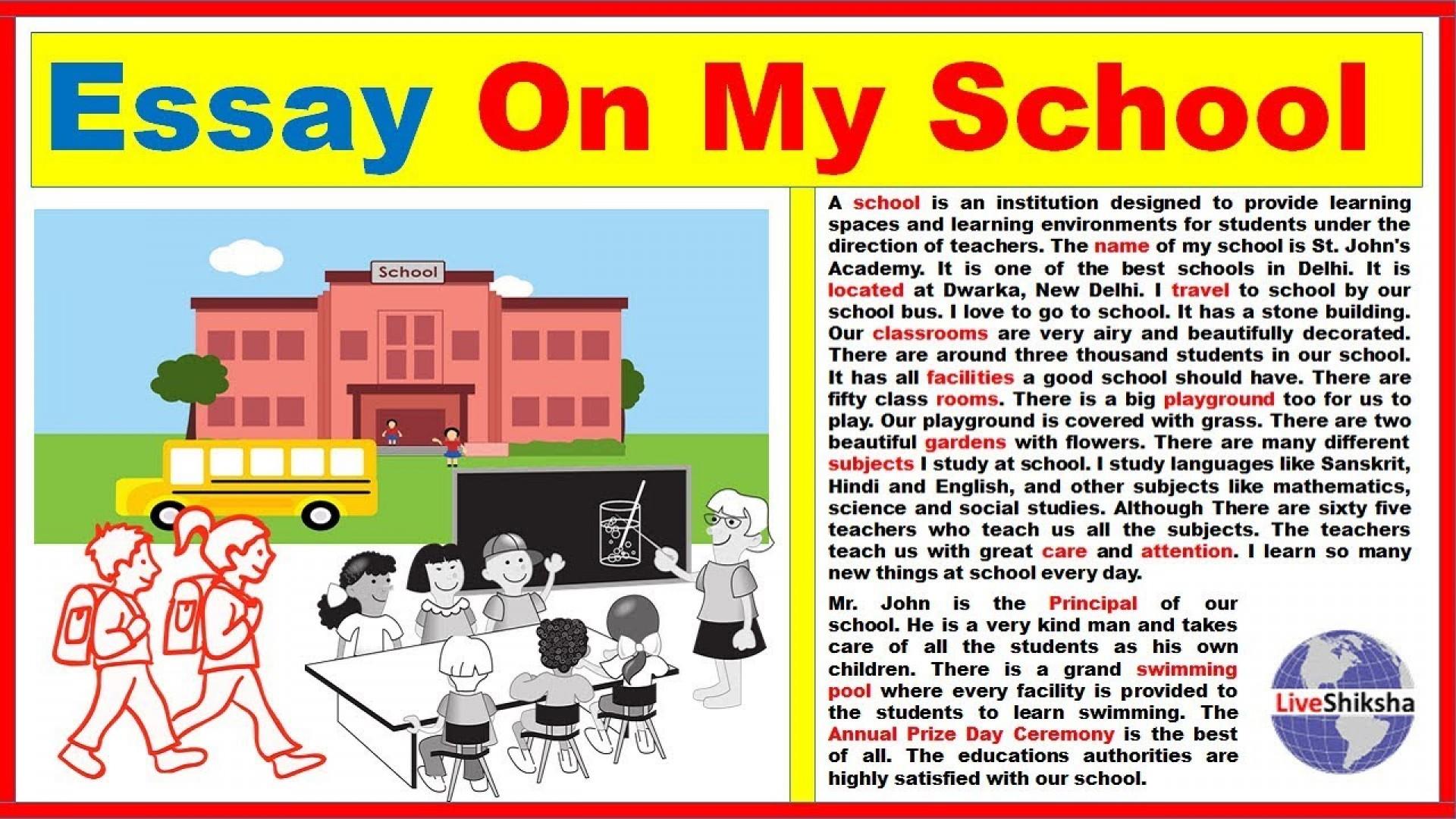 006 My School Essay Maxresdefault Amazing Dream For Class 10 In Urdu 1 3 Marathi 1920