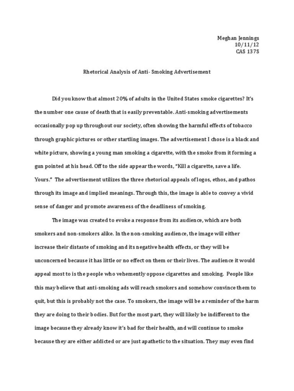 006 Quit Smoking Essay Example How To Anti Advertisement Rhetorical Fascinating Large