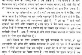 007 Childhood Memory Essay Story Inspector 73 T How To Write My Life Sensational Student In Hindi Sample Ambition Urdu