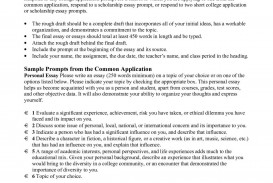 007 Common App Essay Prompt Example Application Essays Examples Goal Blockety Co College Format Writing Nardellidesign Pertaini Entrance Heading Admission Unusual Prompts Usc 1 4