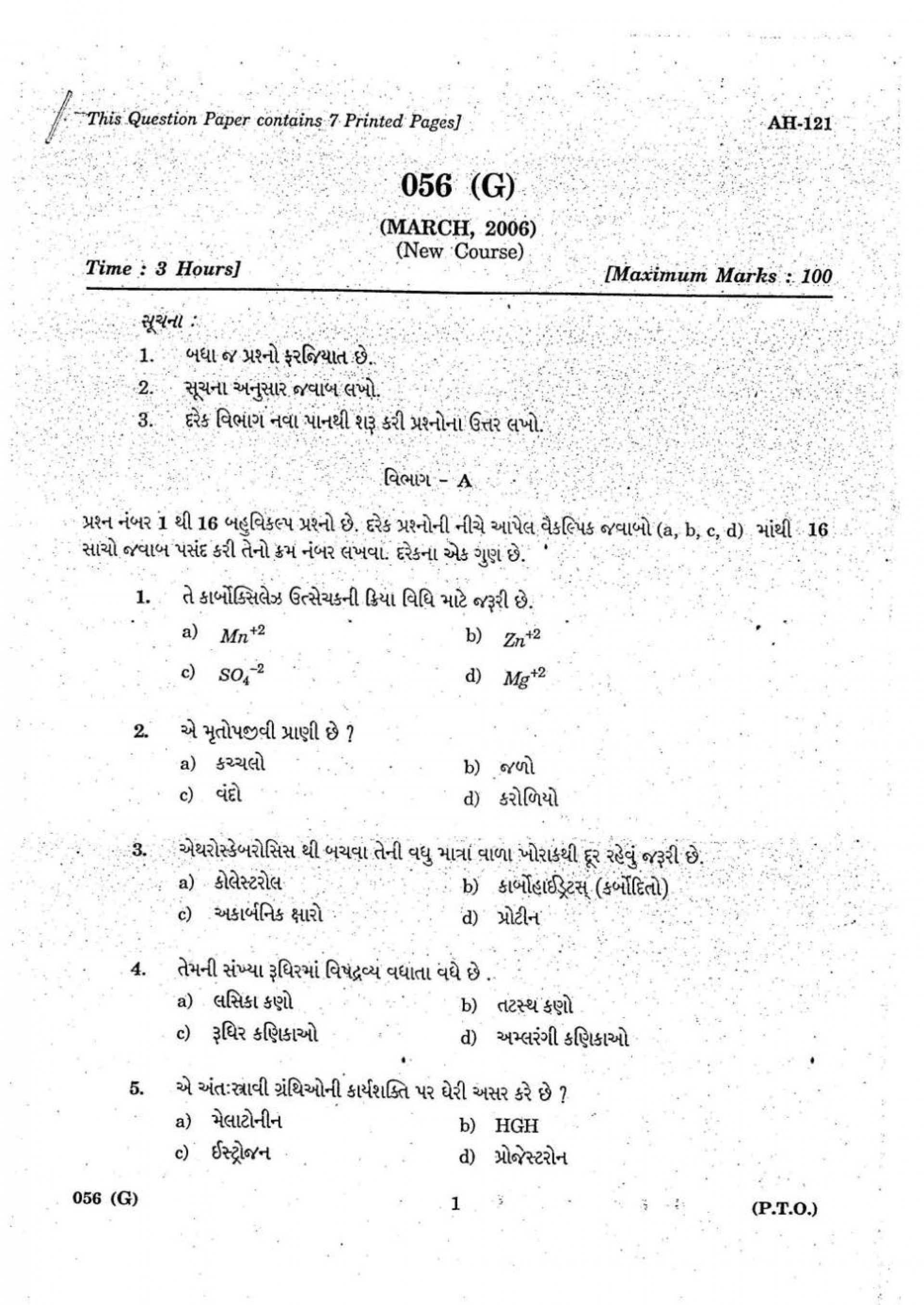 007 Edgar Allan Poe Essay Topics Science For Essays Gujarati Board 11th Question Pa On Style Of Writing Stirring The Raven Titles Explanation 1920