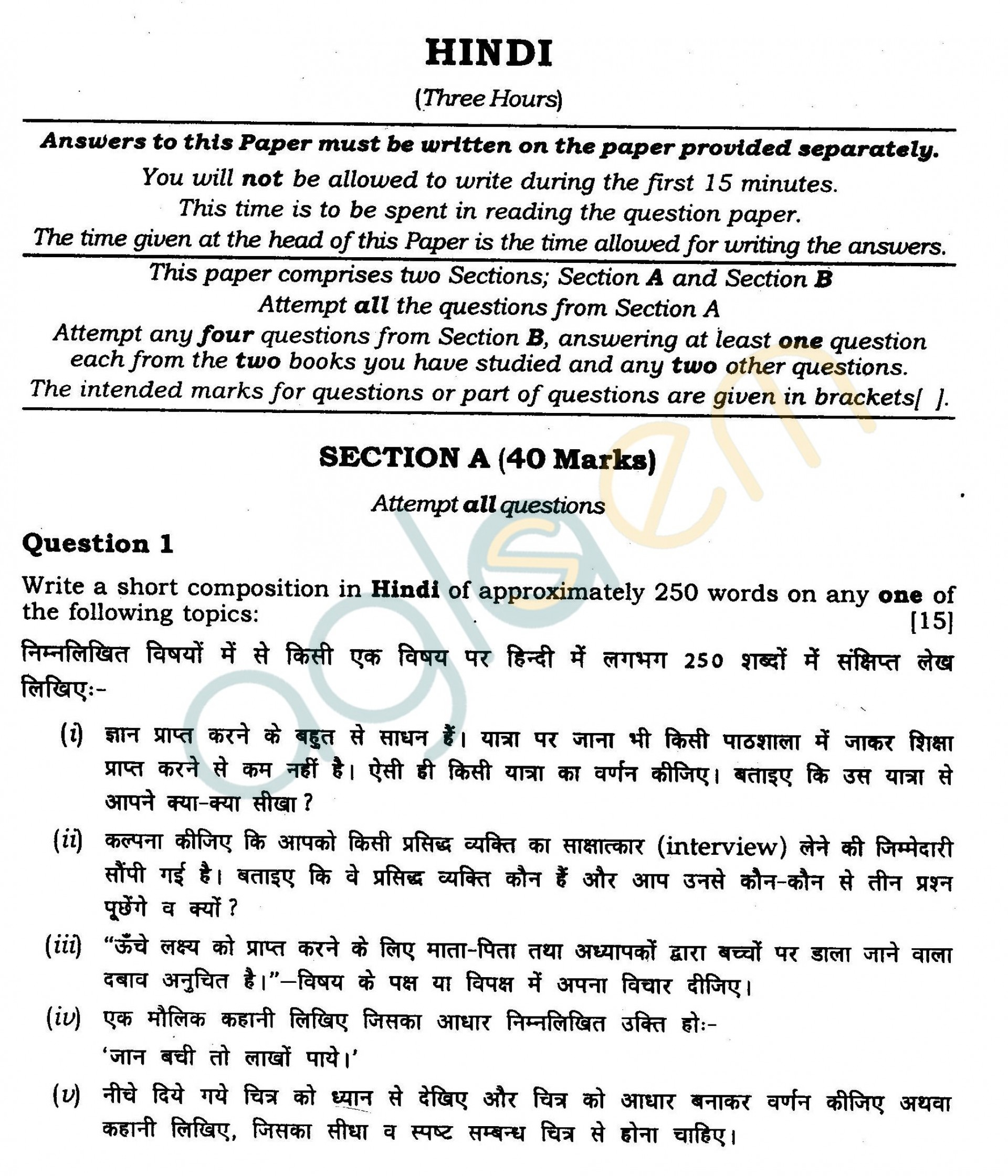 007 Essay Example 8370016448 5637c1727b O Topics For Year Archaicawful 9 Questions Grade Olds Igcse 1920