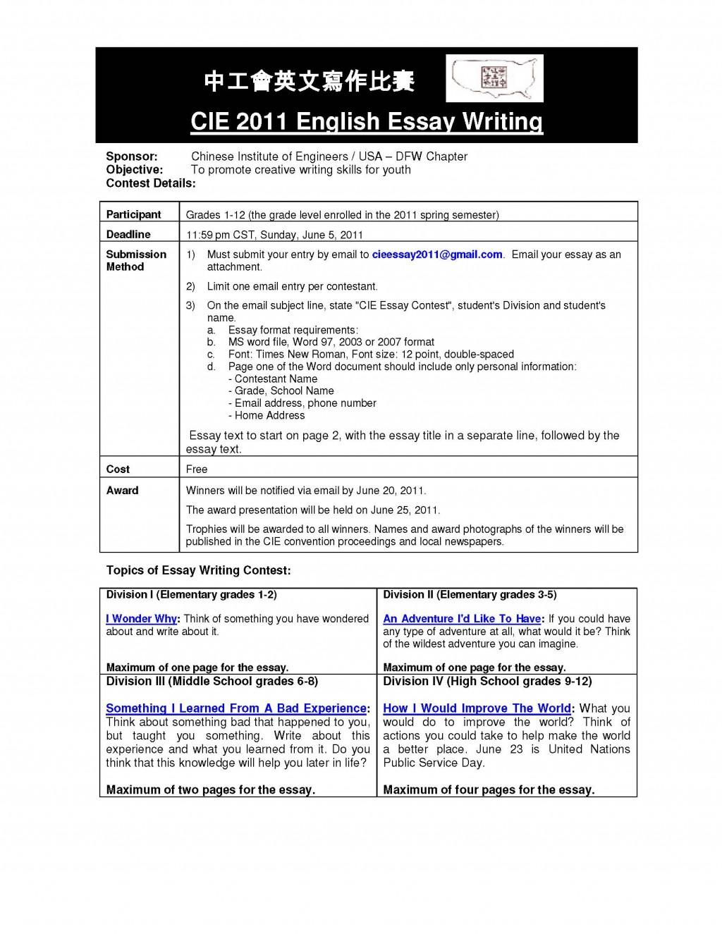 007 Essay Example Flyer Free Writing Shocking Service Draft Online Uk Large