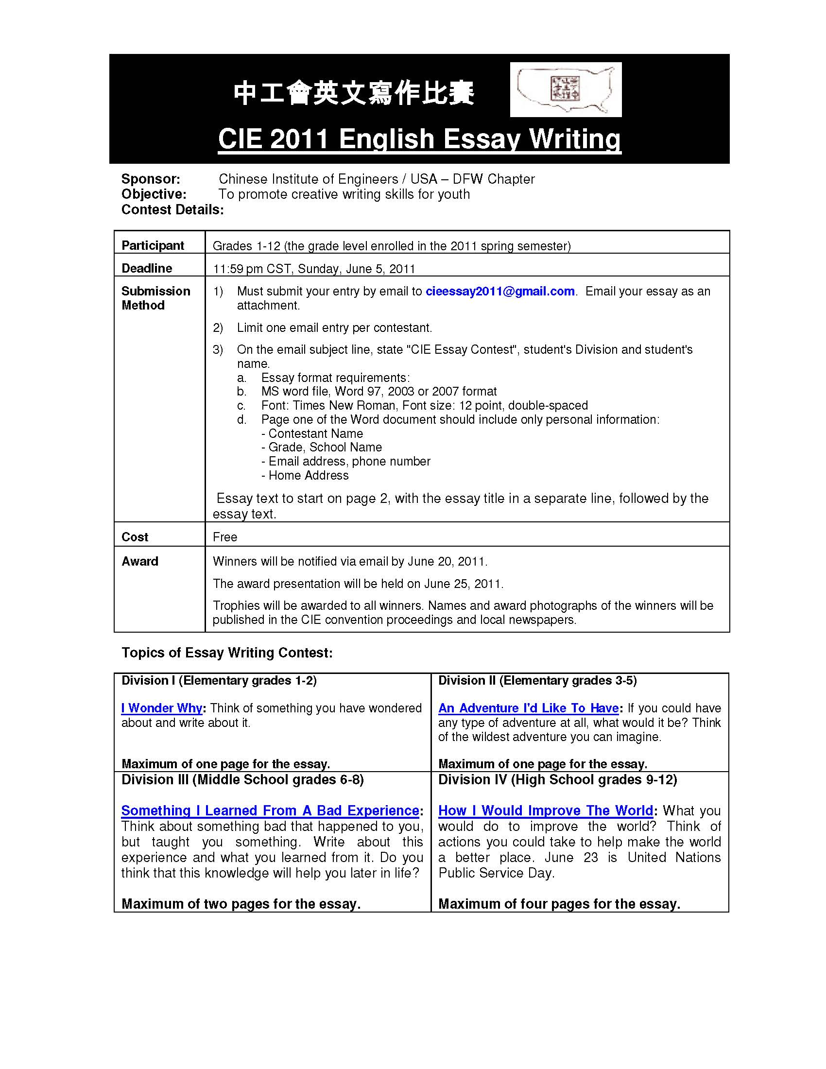 007 Essay Example Flyer Free Writing Shocking Service Draft Online Uk Full