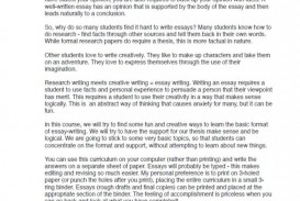 007 Essay Example High School Experience Free Ms Excerpt Dreaded 320