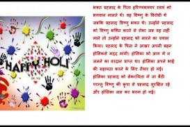007 Essay Example Holi Festival Top In Punjabi