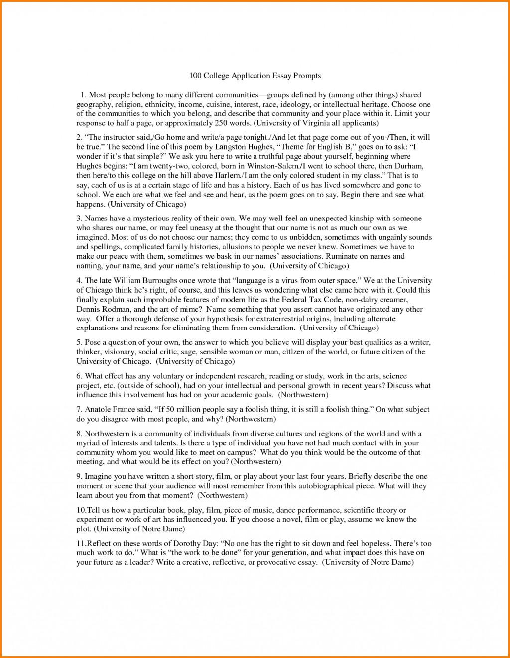 007 Essay Example Scholarship Essays On Future Goals College Prompts L Magnificent Robertson 2018-19 Vanderbilt Washington And Lee Johnson Large