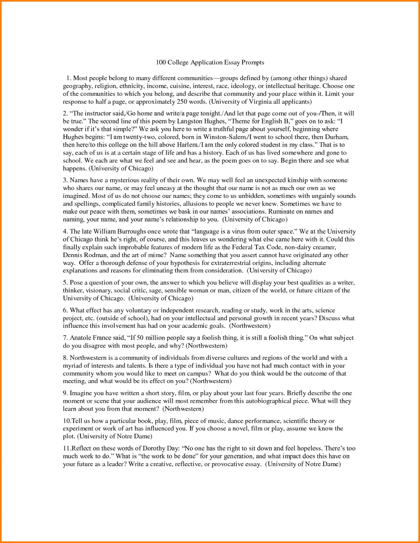 007 Essay Example Scholarship Essays On Future Goals College Prompts L Magnificent Robertson 2018-19 Vanderbilt Washington And Lee Johnson 1920