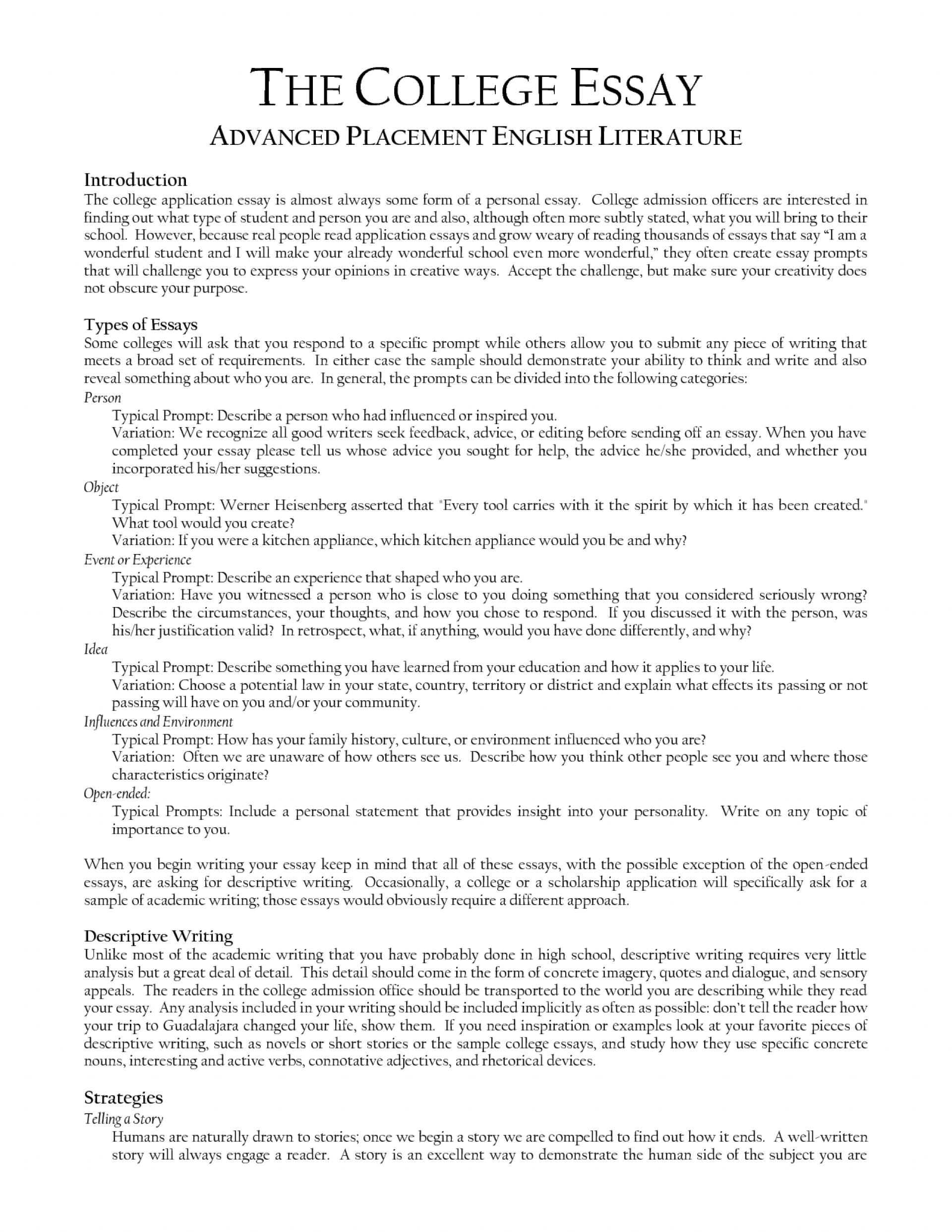 uga essay prompts 2019-2020