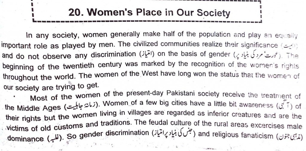 007 Essay Example Woman2bplace2bin2bour2bsociety2b252812529 Womens Archaicawful Rights Women's Movement Questions In Tamil Large