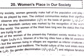 007 Essay Example Woman2bplace2bin2bour2bsociety2b252812529 Womens Archaicawful Rights Women's Movement Questions In Tamil