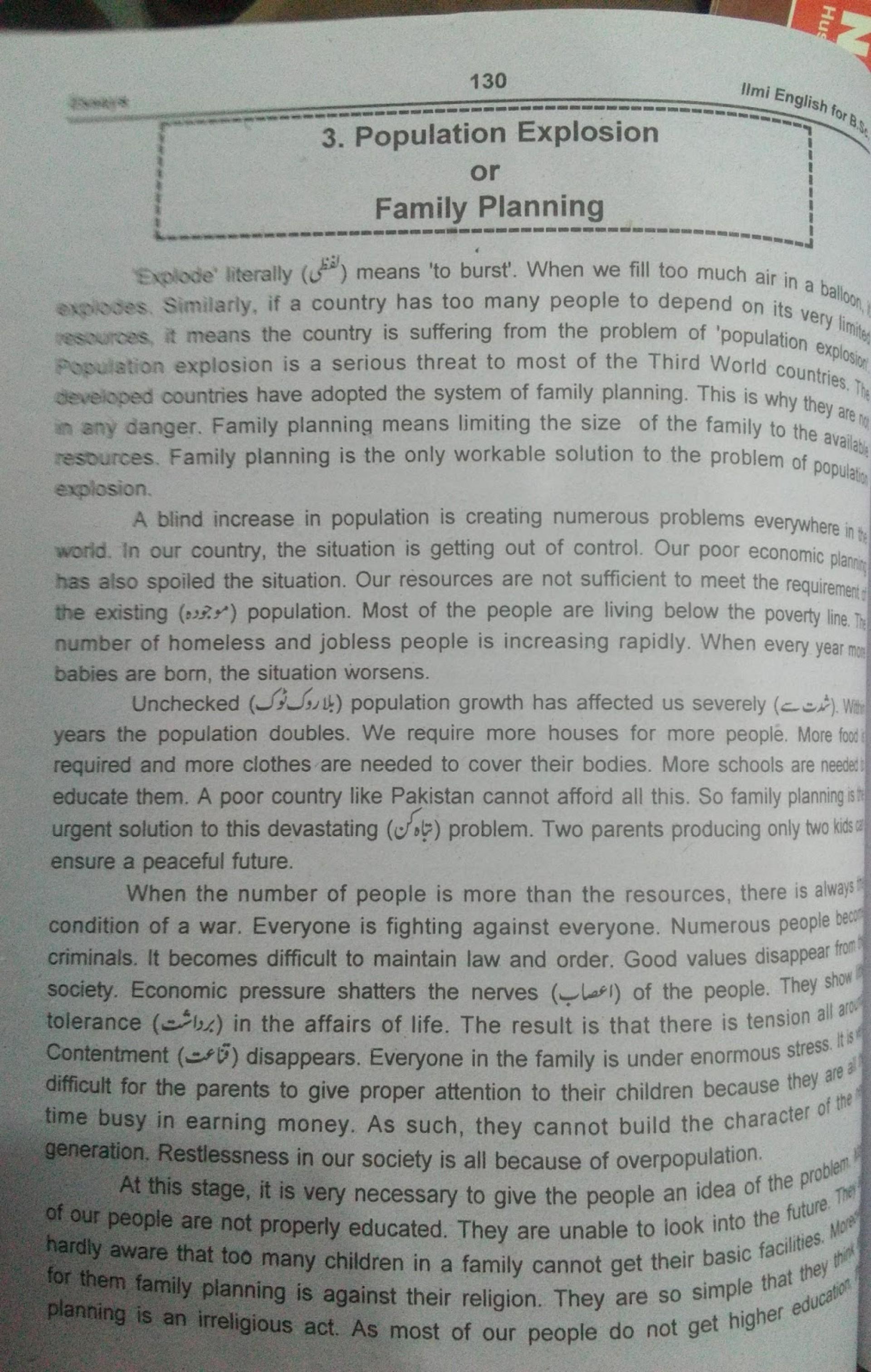 007 Essay On Population Family2bplaning Impressive Control Explosion In Kannada Pakistan 1920