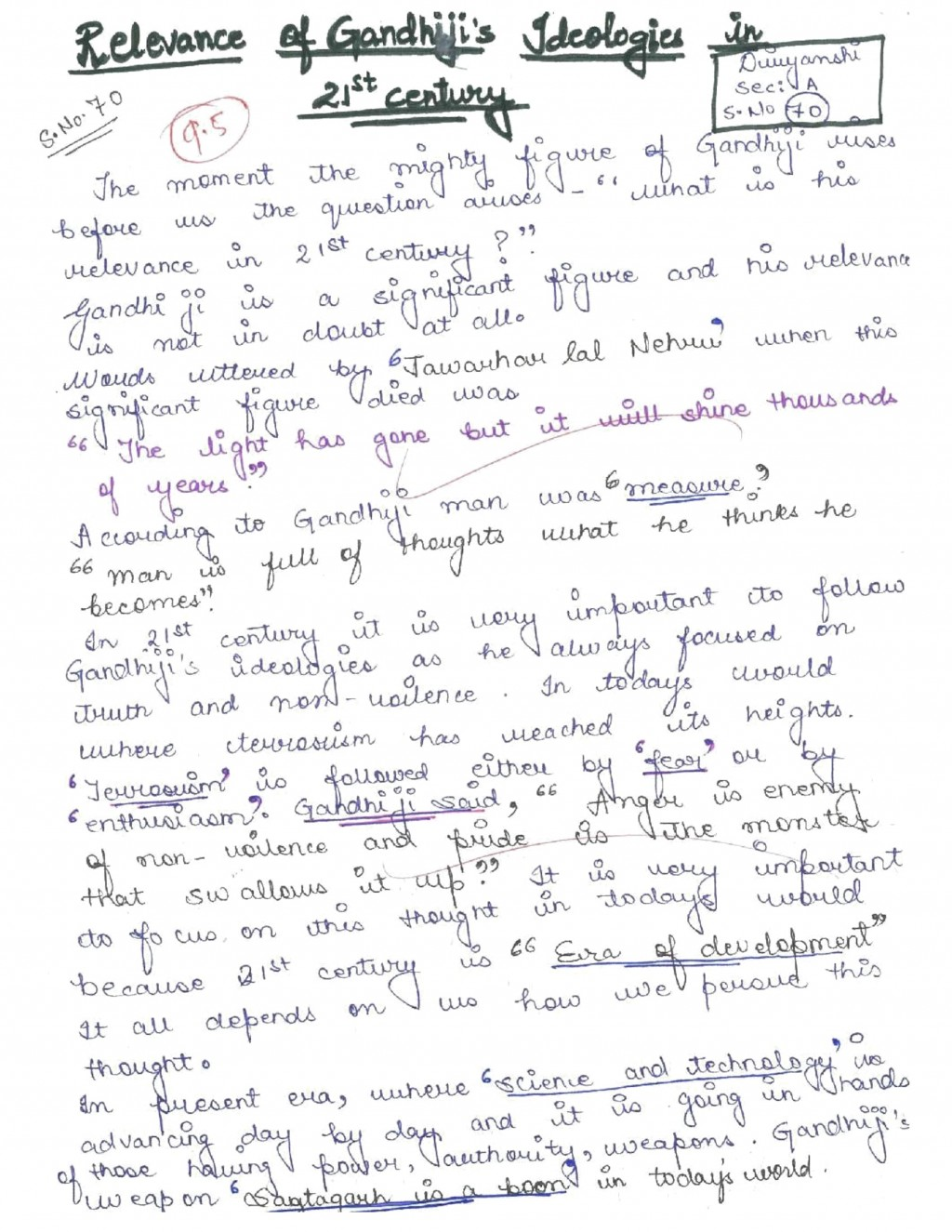 007 Gandhiji Essay Essay1 Sensational Mahatma Gandhi In Gujarati Pdf Free Download Hindi Language Ma Nibandh Large