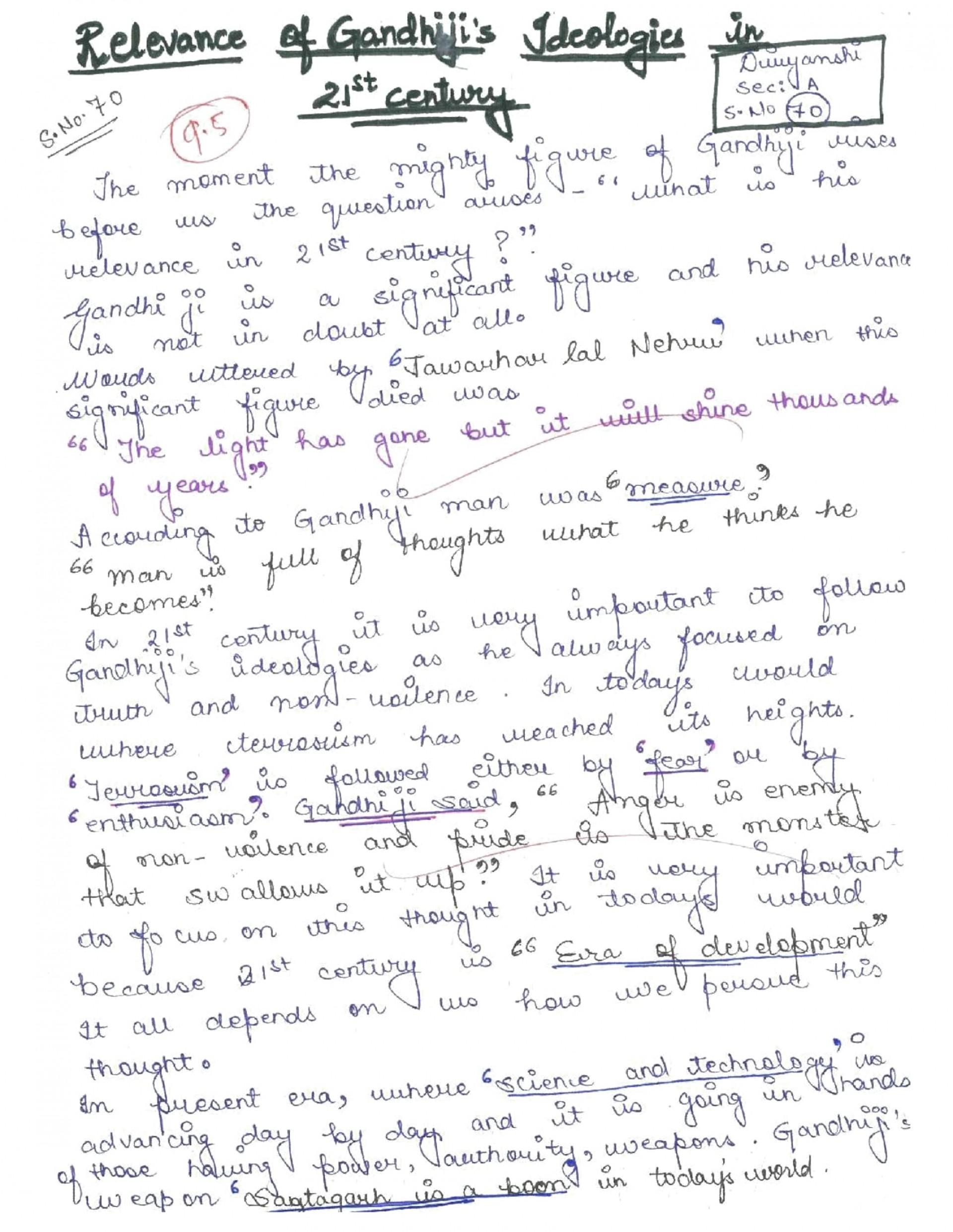 007 Gandhiji Essay Essay1 Sensational Mahatma Gandhi In Gujarati Pdf Free Download Hindi Language Ma Nibandh 1920