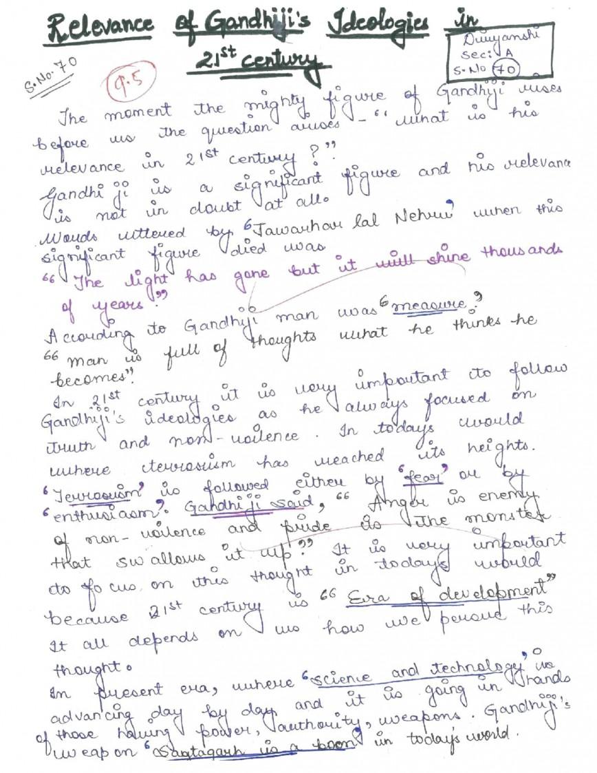 007 Gandhiji Essay Essay1 Sensational Mahatma Gandhi In Marathi Download Ahimsa Telugu Hindi Wikipedia