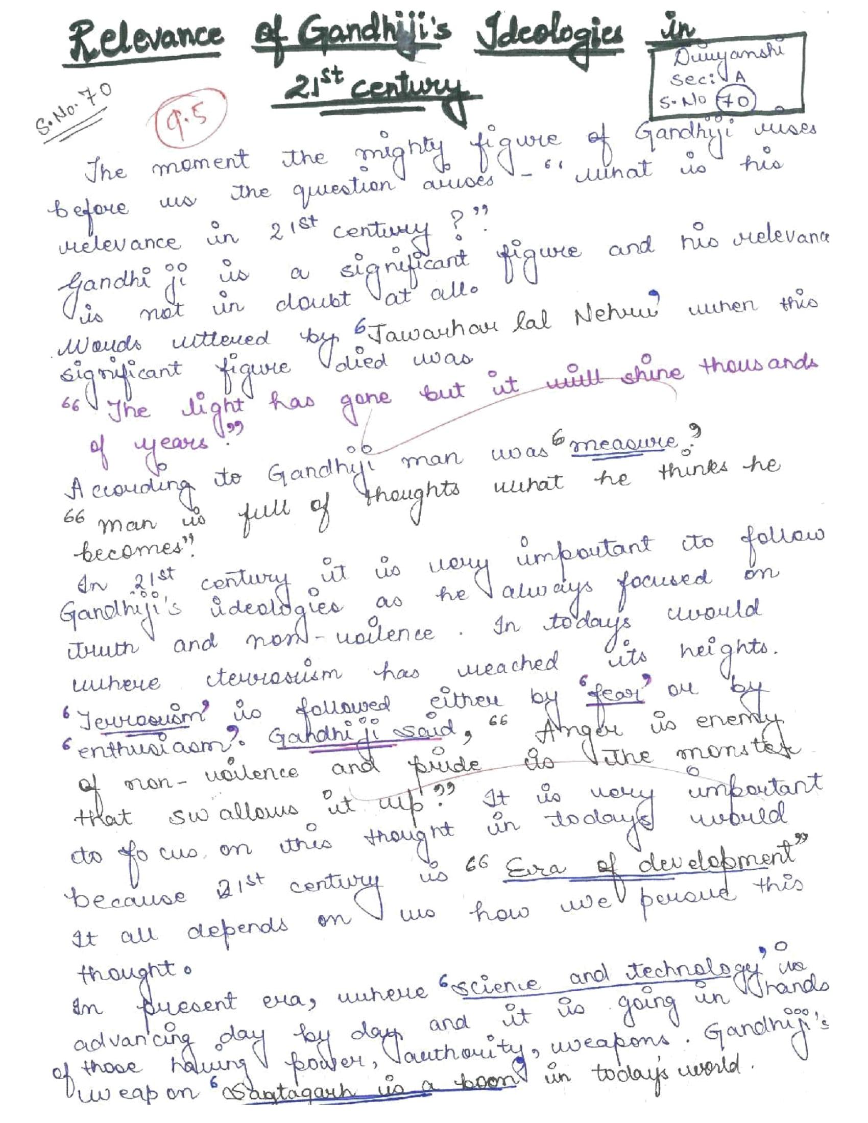 007 Gandhiji Essay Essay1 Sensational Mahatma Gandhi In Gujarati Pdf Free Download Hindi Language Ma Nibandh Full