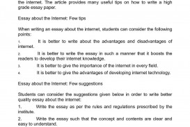 007 Internet Essay P1 Wondrous Privacy Introduction Censorship Topics Chatting In Urdu
