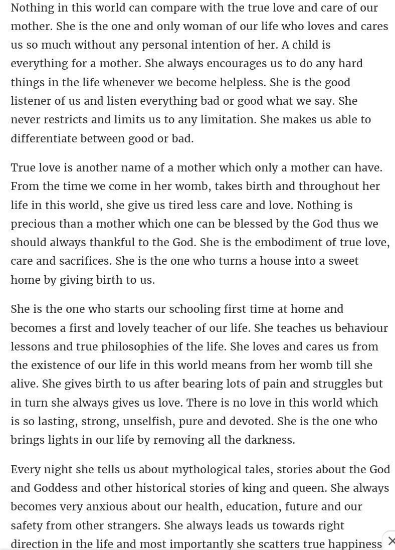 007 Love Essay Unbelievable Is Blind Ideas Shakespeare In Topics Full