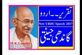 007 Mahatma Gandhi Essay In Urdu Example Imposing Language Jayanti Speech