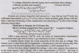 007 Pak Education Info First Day College Essay For At Quotes In Narrative My Hindi Experience Descriptive Simple English Of School Quotations Class Engineering 936x1289 Magnificent Outline Urdu