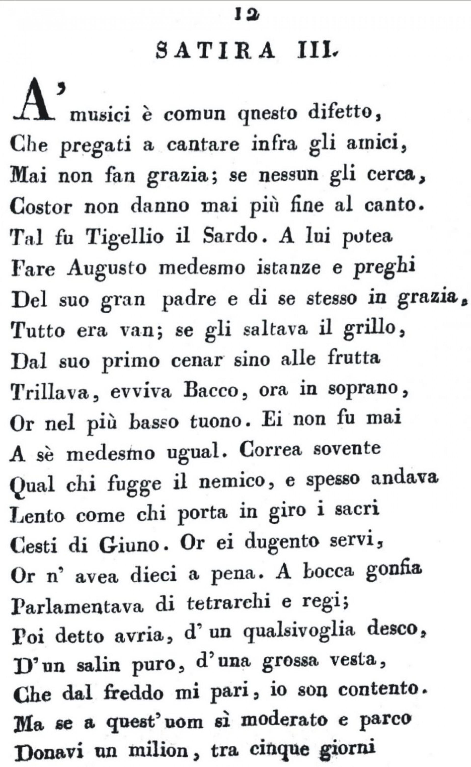 007 Satire Essays School Orazio Pag Essay On Uniforms High Dress Code Education Lunch 936x1523 Beautiful 1920