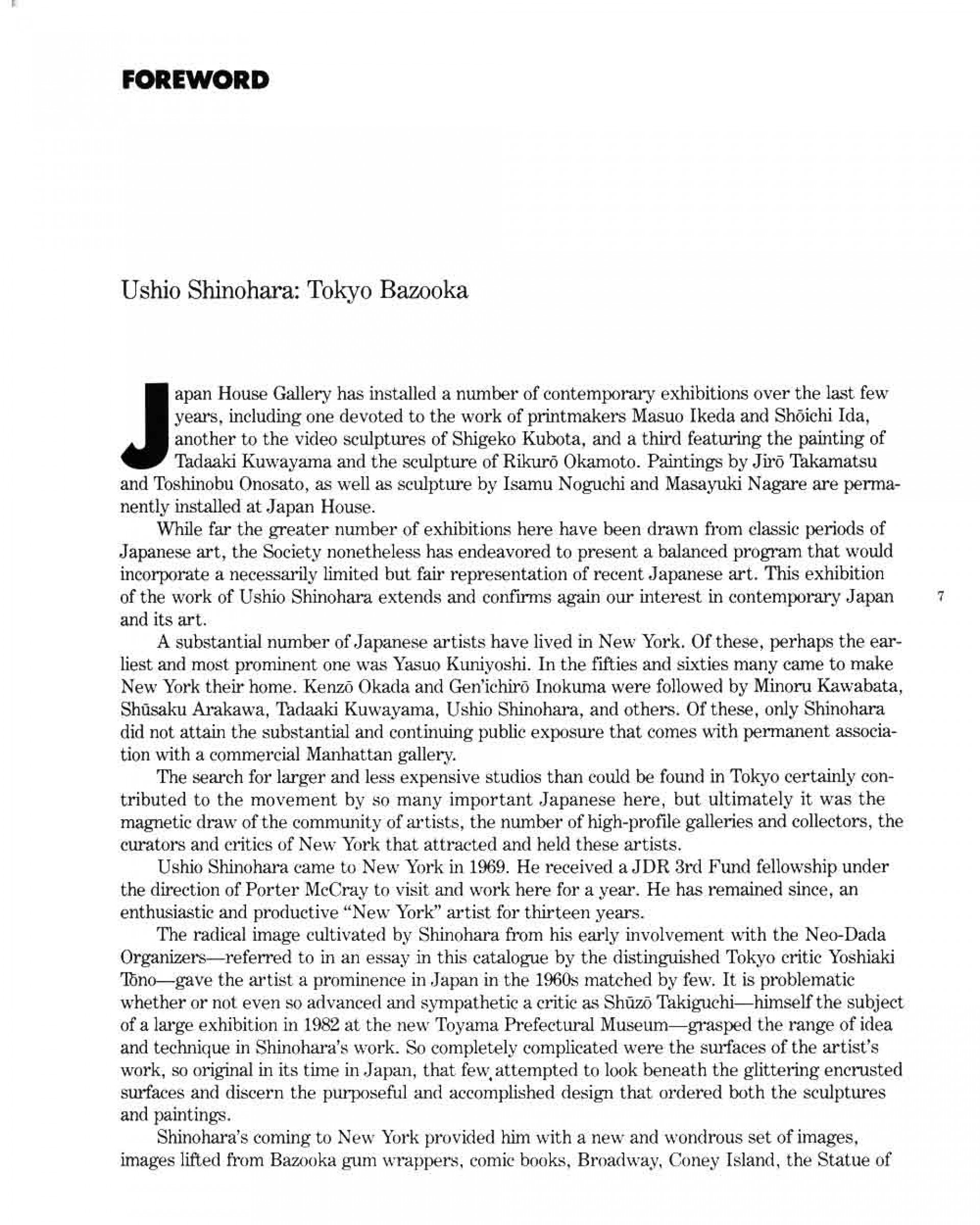 007 Ushio Shinohara Tokyo Bazooka Essay Pg 1 Quoting In An Frightening Article Mla Harvard How To Cite Shakespeare Quotes 1920