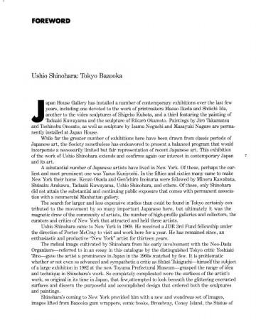 007 Ushio Shinohara Tokyo Bazooka Essay Pg 1 Quoting In An Frightening Examples Of Dialogue Shakespeare A Play Mla 360
