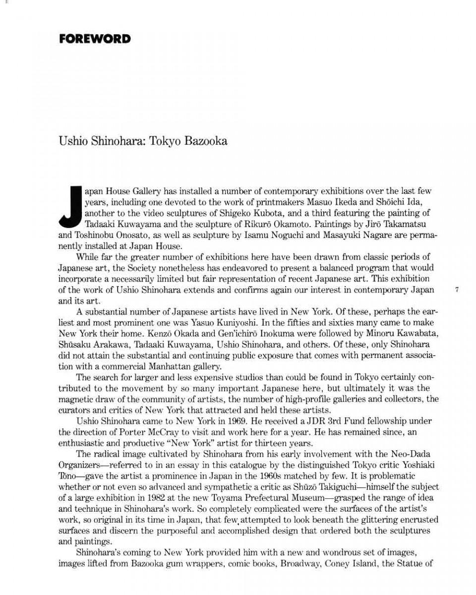 007 Ushio Shinohara Tokyo Bazooka Essay Pg 1 Quoting In An Frightening Examples Of Dialogue Shakespeare A Play Mla 960