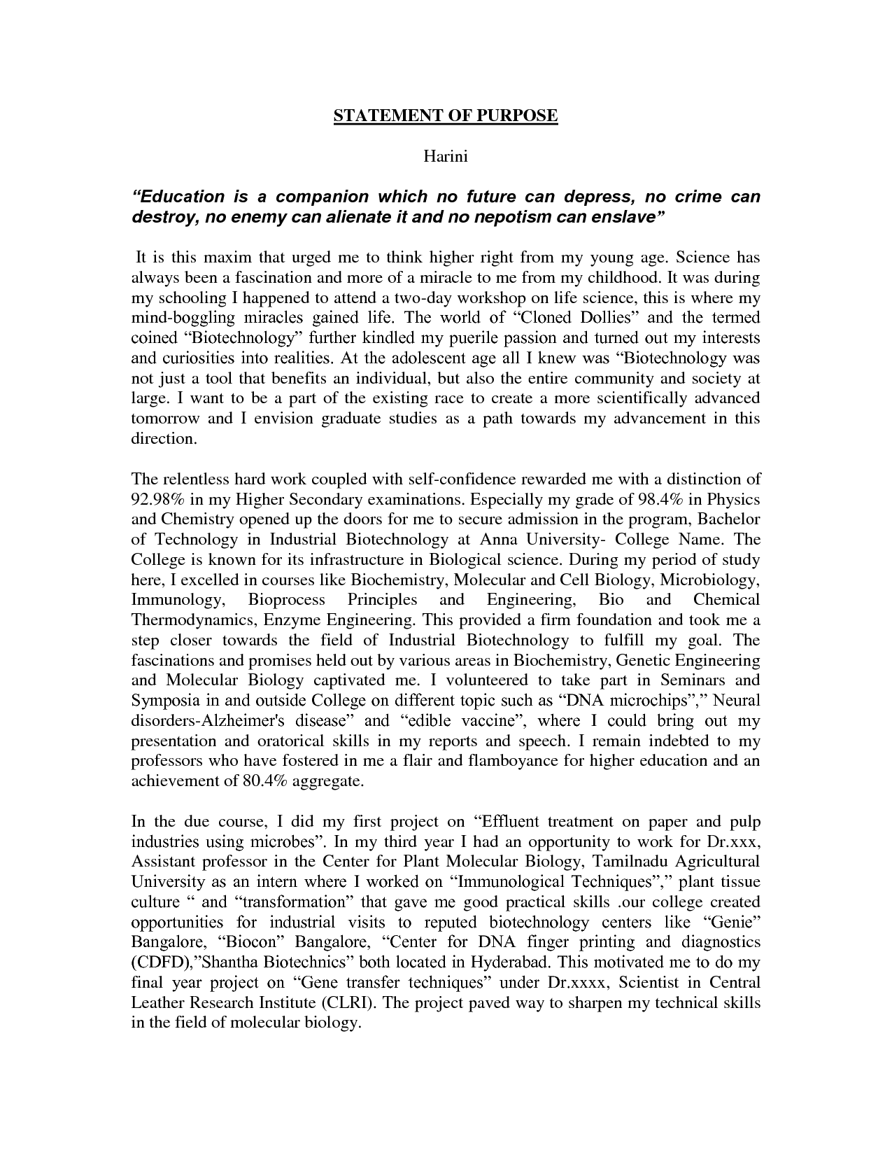 personal statement for internship