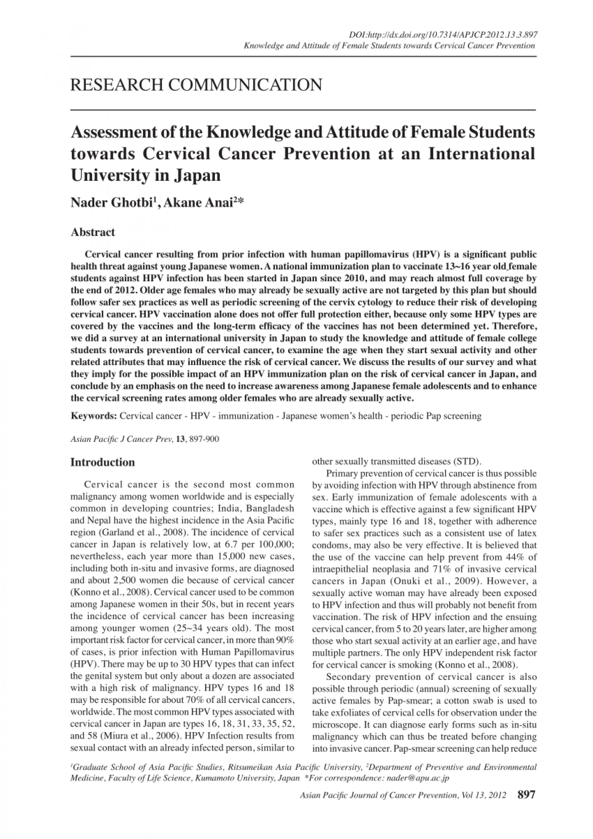 008 Cervical Cancer Research Papers Essay Top In Hindi Questions Titles 1920